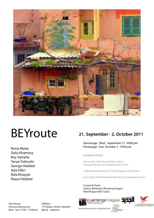 2BEYroute